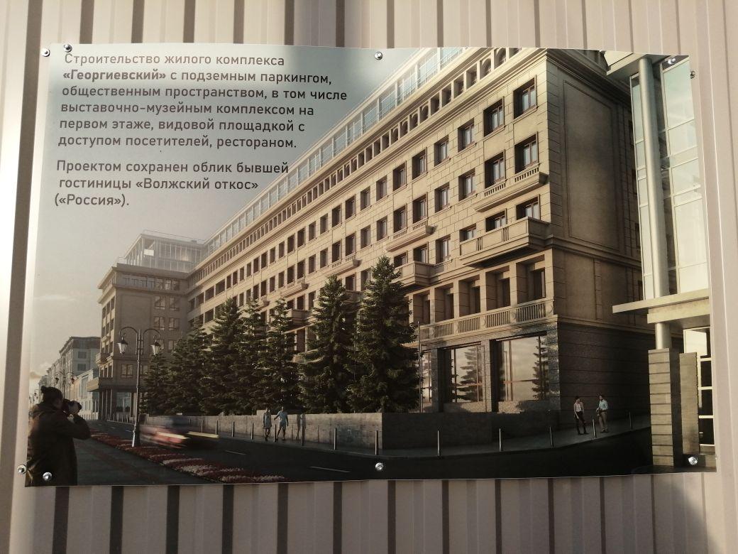 Сергей Петров: Нижний Новгород сможет восстановить свою репутацию у девелоперов - фото 6