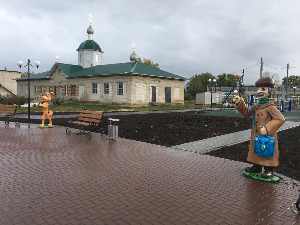 Арт-объекты по мотивам мультфильма «Простоквашино» украсили сквер в селе Шатовка Нижегородской области