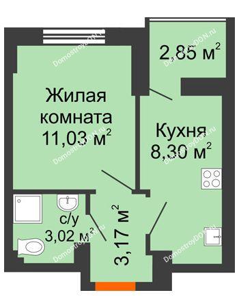 1 комнатная квартира 26,95 м² в ЖК Аврора, дом № 3