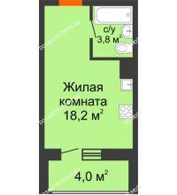 Студия 24 м² в ЖК Подкова на Родионова, дом № 2 - планировка