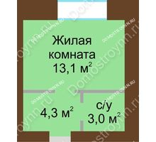 Студия 20,4 м² в ЖК Рубин, дом № 67 - планировка