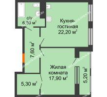 1 комнатная квартира 62,63 м² в ЖК Георгиевский, дом 2а - планировка