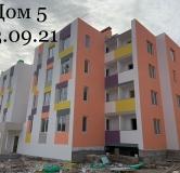 Ход строительства дома № 5 в ЖК Куйбышев -