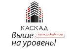 ООО «Каскад Центр специализированный застройщик»