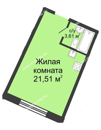 Студия 24,52 м² в ЖК Ватсон, дом № 5