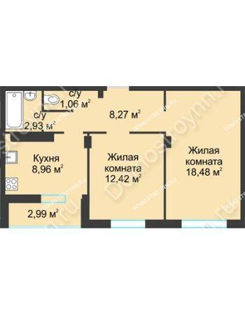 2 комнатная квартира 55,11 м² в ЖК На Вятской, дом № 3 (по генплану)