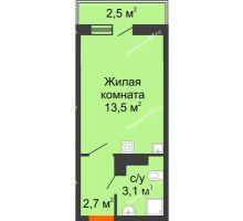 Студия 20,1 м², ЖК Акварели-3 - планировка