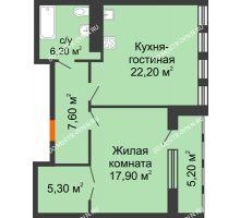 1 комнатная квартира 62,34 м² в ЖК Георгиевский, дом 2а - планировка