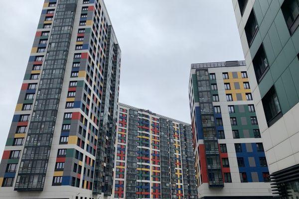 Рынок недвижимости в 2020 году