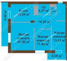 3 комнатная квартира 92,58 м² - ЖК Олимп