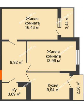2 комнатная квартира 56,79 м² в ЖК Семейный парк, дом Литер 2