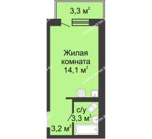 Студия 21,6 м² в ЖК Мега, дом № 5 - планировка