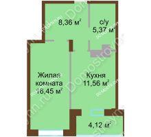 1 комнатная квартира 45,86 м² в ЖК Солнечный город, дом на участке № 208 - планировка