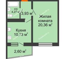1 комнатная квартира 41,89 м² в ЖК Мой город, дом Литер 3 - планировка