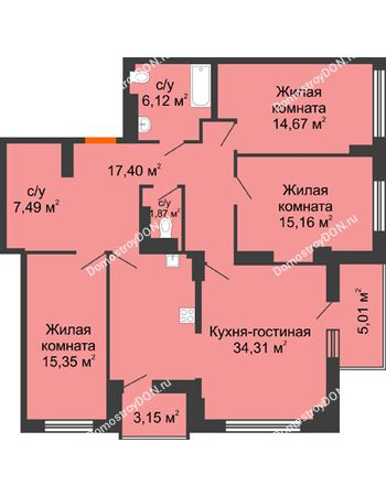 4 комнатная квартира 116,48 м² в ЖК Аврора, дом № 3