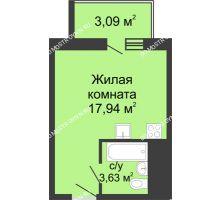 Студия 24,6 м², ЖК Алый Парус - планировка