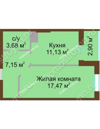 1 комнатная квартира 42,33 м² в ЖК Красная поляна, дом № 8