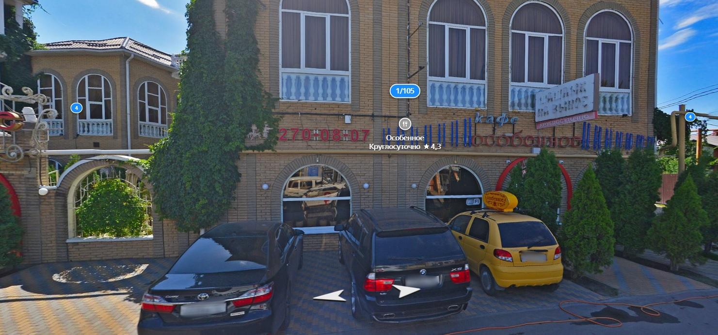 Власти Ростова выставили на торги участок с рестораном на ул. Особенной - фото 1
