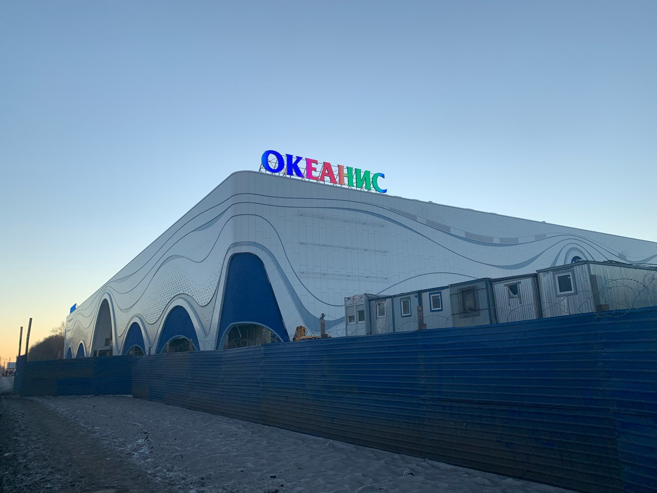 «Акватория развлечений» опровергла информацию об открытии «Океаниса» в первом квартале 2021 года